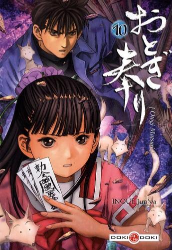 Junya Inoue - Otogi Matsuri Tome 10 : .