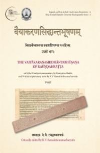 K. V. Ramakrishnamacharyulu et Ramyatna Shukla - The Vaiyakaranasiddhantabhusana of Kaundabhatta.