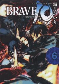 Kairi Shimotsuki - Brave 10 Tome 6 : .