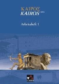 Kairós - neu 1. Arbeitsheft - Griechisches Unterrichtswerk.