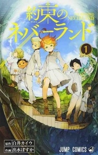 The Promised Neverland Tome 1.pdf