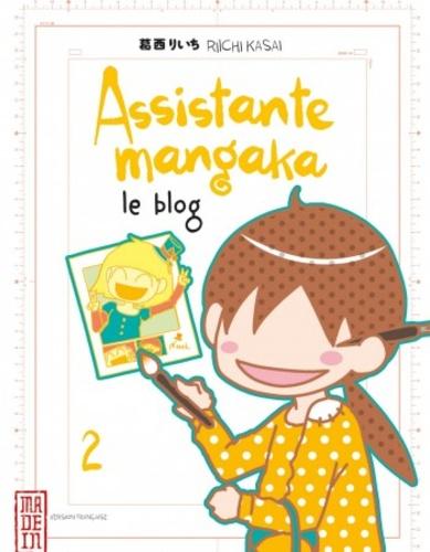 Assistante mangaka le blog  Assistante mangaka le blog T2