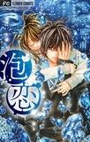 Kanan Minami - Awa Koi Tome 2 : .