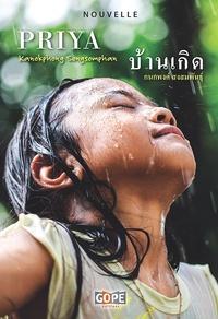 Kanokphong Songsomphan - Priya - Edition bilingue français-thaï.