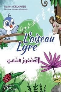 Karima Delyasse et Bahlouly ahmed El - L'oiseau lyre.