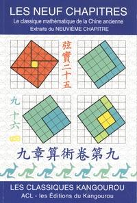 Karine Chemla et Shuchun Guo - Les neuf chapitres - Le classique mathématique de la Chine ancienne, extraits du neuvième chapitre.