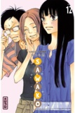 Karuho Shiina - Sawako Tome 12 : .