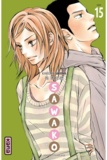 Karuho Shiina - Sawako Tome 15 : .
