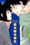 Karuho Shiina - Sawako Tome 17 : .