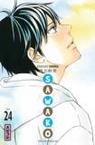 Karuho Shiina - Sawako Tome 24 : .