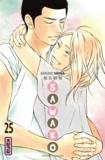 Karuho Shiina - Sawako Tome 25 : .