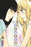 Karuho Shiina - Sawako - Tome 26.