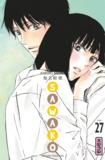 Karuho Shiina - Sawako - Tome 27.