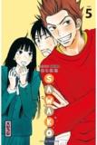 Karuho Shiina - Sawako Tome 5 : .