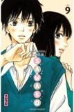 Karuho Shiina - Sawako Tome 9 : .