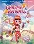 Kate Reed Petty et Boya Sun - Chasma Knights.