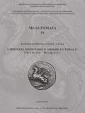 Katerina Chryssanthaki-Nagle - L'histoire monétaire d'Abdère en Thrace - VIe s. avant J.-C.-IIe s. après J.-C.