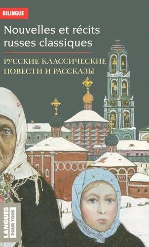 Nouvelles et récits russes classiques - Format PDF - 9782266212274 - 12,99 €