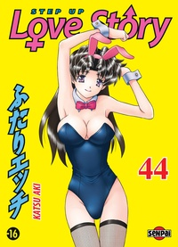 Katsu Aki - Step up Love Story T44.