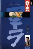Katsuhiro Otomo - Akira Tome 4 : Le réveil.