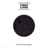 Katsumi Komagata - First Look.