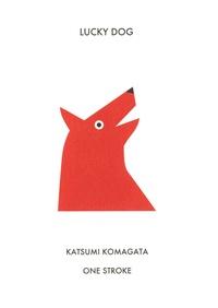 Katsumi Komagata - Lucky Dog.