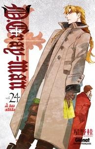 Katsura Hoshino - D. Gray-Man Tome 24 : A tes côtés.