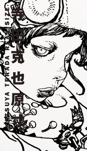 Katsuya Terada - Katsuya Terada Real Size.