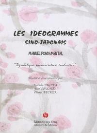 Histoiresdenlire.be Les idéogrammes sino-japonais - Manuel fondamental