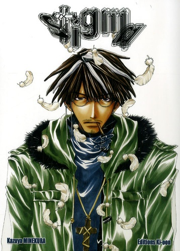 Kazuya Minekura - Stigma.