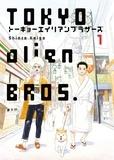 Keigo Shinzo - Tokyo Alien Bros Tome 1 : .