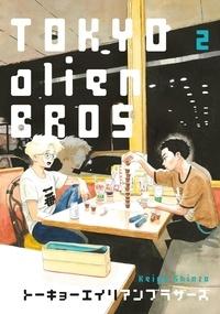 Keigo Shinzo - Tokyo Alien Bros Tome 2 : .