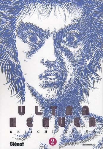 Keiichi Koike - Ultra Heaven Tome 2 : .
