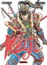 Keiichirô Ryû - Keiji Tome 3 : .