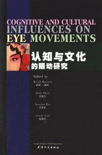 Keith Rayner et Shen Deli - Cognitive and Cultural Influences on Eye Movements.