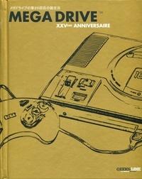 Deedr.fr Mega Drive - XXVème anniversaire Image