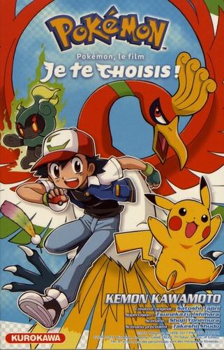 Pokémon, Le Film : Je Te Choisis