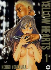 Kengo Yonekura - Yellow Hearts Tome 1 : .