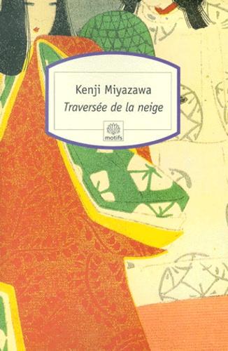 Kenji Miyazawa - .
