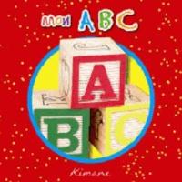 Mon ABC.pdf