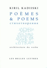 Kiril Kadiiski - Poèmes & Poems - Edition bilingue français-anglais.