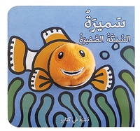 Klaartje Van der Put - Samira al samakah al saghirah - Samira le petit poisson.
