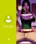 Kness - CFSL.NET - Café salé artbook 01.