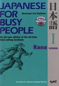 Kodansha Ltd. - Japanese for Busy People. 1 CD audio