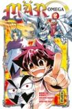 Kôichirô Hoshino et Nobuyuki Anzai - Mär Omega Tome 2 : .