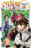 Kôichirô Hoshino - Mär Omega Tome 3 : .