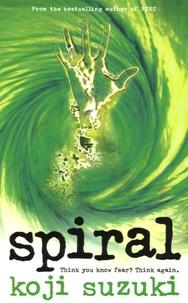 Kôji Suzuki - Spiral.