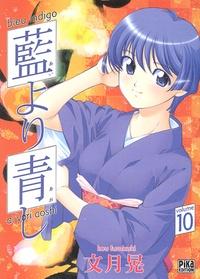 Kou Fumizuki - Bleu indigo Tome 10 : .