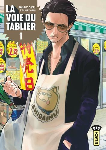 Kousuke Oono - La voie du tablier Tome 1 : .