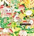 Koyamori - Grow - The art of Koyamori.